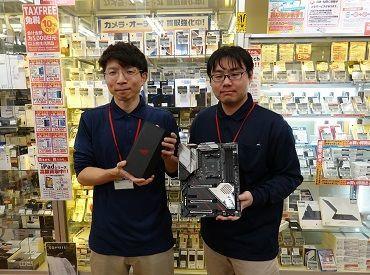 じゃんぱら 川崎店の画像・写真