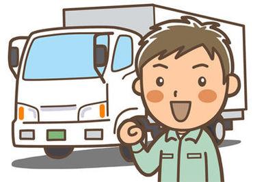株式会社ハートプランニング 名古屋営業所の画像・写真