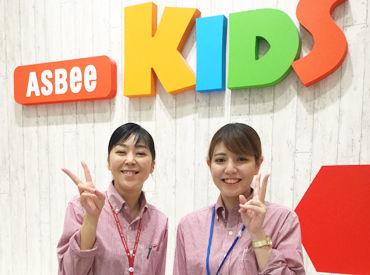 ASBeeKIDSイオンSENRITO店の画像・写真