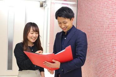 ピックル株式会社 上野支店 ※勤務地:上野エリアの画像・写真