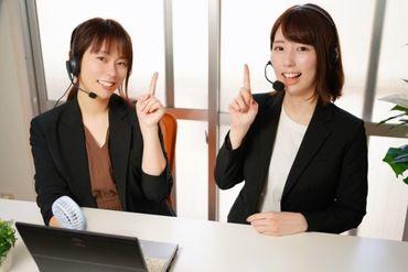 株式会社ヒト・コミュニケーションズ/02za1BC00の画像・写真