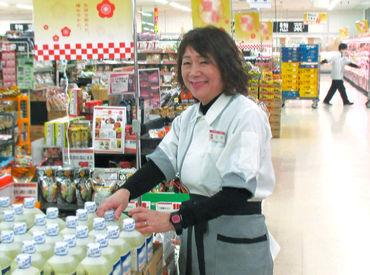 株式会社ゆめマート熊本の画像・写真