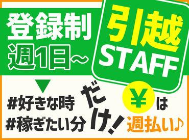 日本通運株式会社 広島支店 中央営業課の画像・写真