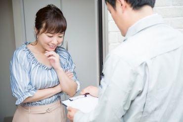 朝日新聞兵庫販売株式会社の画像・写真