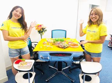 ファンキーレモン!の画像・写真
