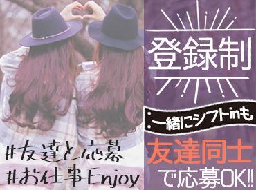 テイケイトレード株式会社 神奈川エリアの画像・写真