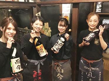 広島大衆蔵酒場あらしの画像・写真