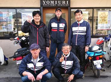 YC武蔵村山西部の画像・写真