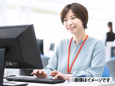 株式会社OSDの画像・写真