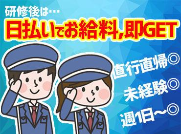 株式会社 神姫総合警備 三木本社の画像・写真