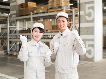株式会社グロップ 西日本営業本部 福山オフィスの画像・写真