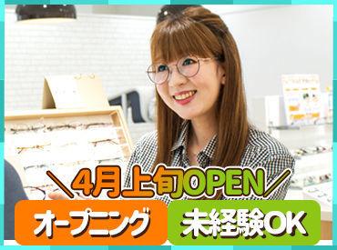 Tokyo Glass Company -gallery- さんすて福山店の画像・写真