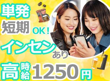 合資会社ジャパン・メディア・サポート(名古屋市中区エリア)の画像・写真