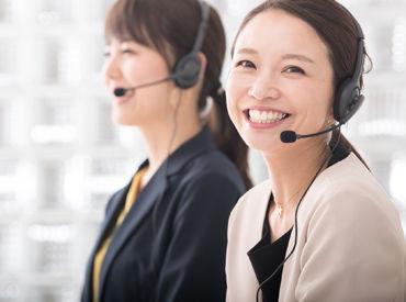 株式会社アウトソーシングトータルサポート【広告No.K6038H】/T-661の画像・写真
