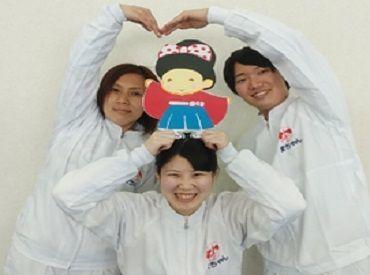 愛麺株式会社の画像・写真