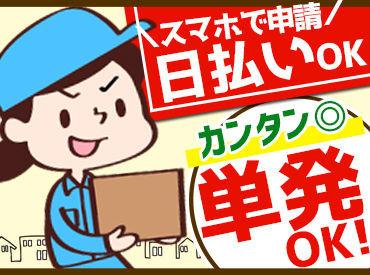 株式会社リージェンシー札幌/SPMB211001002の画像・写真