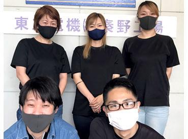 東立電機株式会社 秦野工場の画像・写真