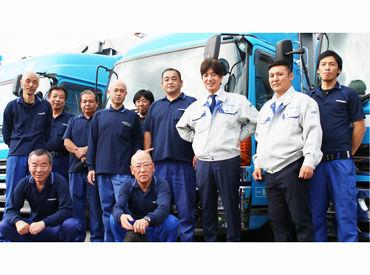 丸協運輸開発株式会社の画像・写真