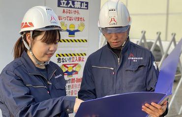 日本興志株式会社の画像・写真