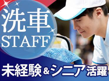 ネッツトヨタ多摩株式会社 国立店【003】の画像・写真