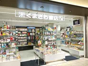 株式会社くまざわ書店の画像・写真