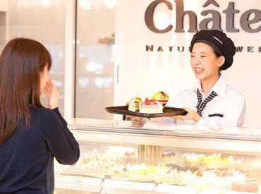 シャトレーゼ 銚子店の画像・写真