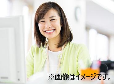 株式会社菜果野アグリ ※エリア:宮崎の画像・写真