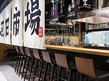 羽田市場 常盤橋タワー店の画像・写真