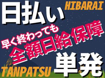 株式会社ハンデックス 札幌営業所/112の画像・写真