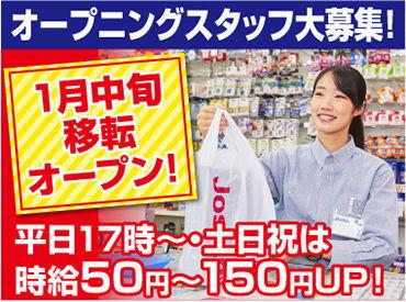 Joshin 彦根店の画像・写真