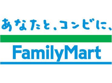 ファミリーマート伊達梅本店の画像・写真