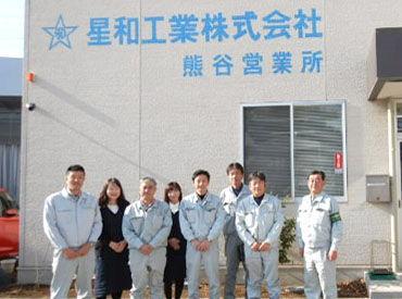 星和工業株式会社の画像・写真