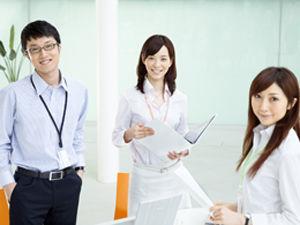 彩の国法務合同事務所 新宿支社の画像・写真