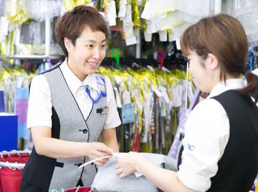 ノムラクリーニング 小野原店の画像・写真