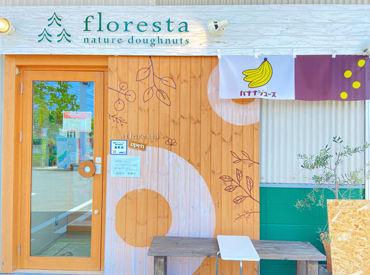 フロレスタ米子店の画像・写真