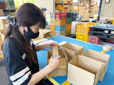 株式会社アサヒ興洋 中部配送センターの画像・写真