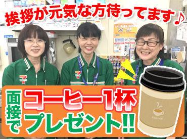 セブンイレブン川崎子母口店の画像・写真