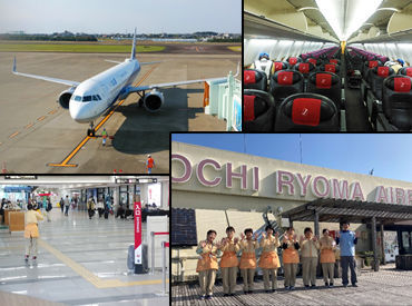 太平ビルサービス株式会社 ※勤務地:高知龍馬空港の画像・写真