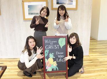 株式会社グラスト 北九州オフィス [勤務地:小倉駅周辺] の画像・写真
