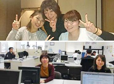 株式会社サカイ引越センター 愛媛支社の画像・写真