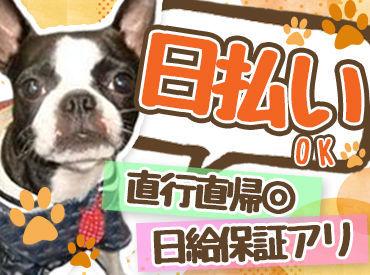 株式会社グローバル横浜警備保障の画像・写真