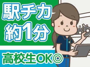 ファミリーマート 相鉄さがみ野駅店の画像・写真