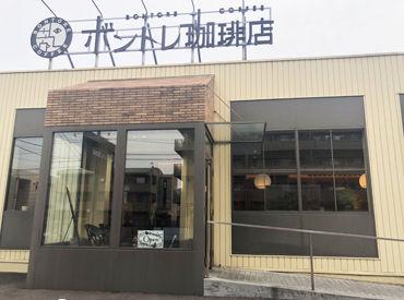 ボントレ珈琲店の画像・写真