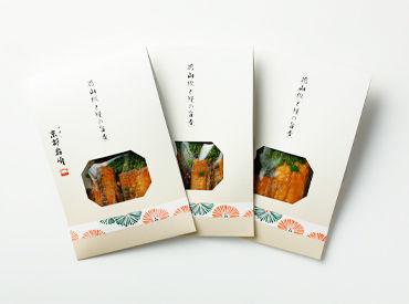 株式会社京都岩崎の画像・写真