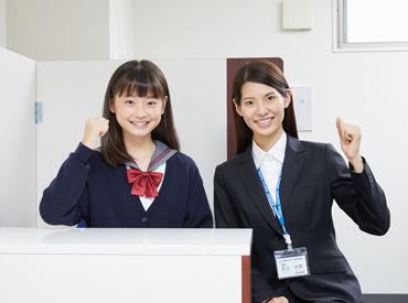 株式会社明光ネットワークジャパンの画像・写真