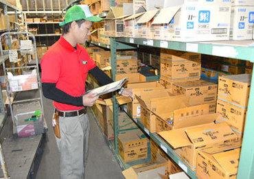 岡山センコー運輸株式会社 岡山営業所の画像・写真