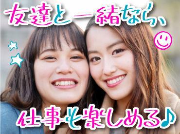 株式会社グラスト 横浜オフィス ※みなとみらいエリアの画像・写真