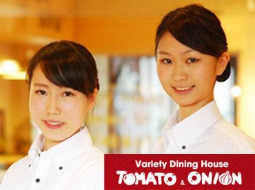 トマト&オニオン 鹿児島姶良店の画像・写真