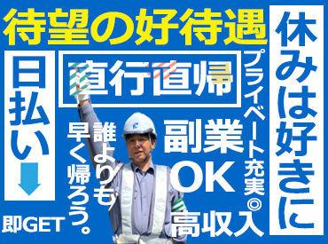 リアル建設株式会社の画像・写真