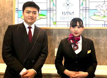 行田天然温泉 ハナホテル行田の画像・写真